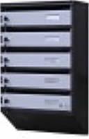 Ящик почтовый многосекционный ЯП-08М