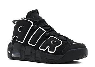 Кроссовки Nike Air More Uptempo Black/White