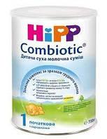 Детская сухая молочная смесь HiPP Combiotiс 1 начальная 750гр.