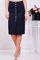 Женская темно-синяя юбка Selena Fashion UP 42-48 размеры