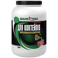 Протеин Сывороточный Ванситон для коктейлей 1,5 кг