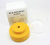 Подставка для 50+10 насадок круглая желтая