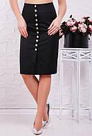 Женская черная юбка Selena Fashion UP 42-48 размеры