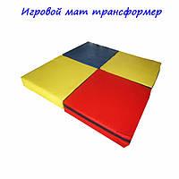 Тиа-Спорт Мат игровой Трансформер 100-100-10 см Тia-sport