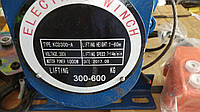 Лебедка КСD 380v грузоподъемность 300-600 кг