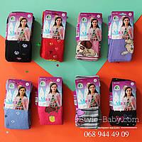 Детские термо колготки для девочки 92-152