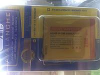 Аккумулятор Avalanche P Samsung i9300 (2100 мАч)