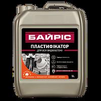 Пластификатор Байрис «Для всех видов бетона» (НК-I) 10 л.