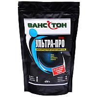Протеин Сывороточный Ванситон ультра про 450 гр