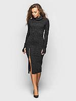 Платье с хомутом Elite темно-серое   (код 100) , фото 1