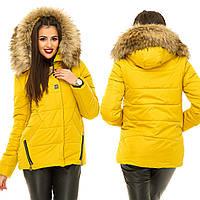 Женская стильная зимняя куртка  ЖА871
