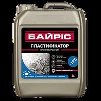 Пластификатор Байрис «Противоморозный» 5 л.