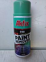 Смывка старой краски AKFIX аэрозольный балон 400 мл.