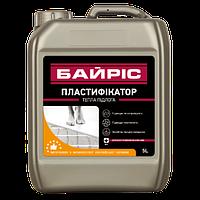 Пластифікатор Байріс «Тепла підлога» 5 л