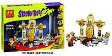 Конструктор Bela 10428 Скуби-Ду Тайна музея Мумий (аналог Lego Scooby-Doo 75900), фото 2