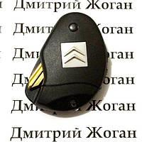 Выкидной ключ для Citroen (Ситроен), 2 кнопки, 433MHZ