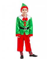 Детский карнавальный костюм новогоднего Эльфа