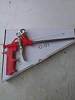 Пистолет для профессиональной монтажной пены G-01
