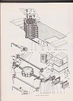 Кольцевой токоприёмник КС5363-608-03-000 кран пневмоколёсный КС-5363, КРАЯН
