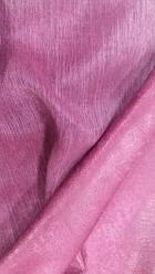 Двухсторонняя ткань для штор