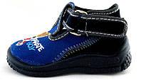 Синие мокасины для мальчика Zetpol 27 (17,0 см)  Толек