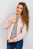 Куртка женская стильная AG-0004398 Бледно-розовый