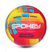 Волейбольный мяч Spokey Beach Fun (original) Польша