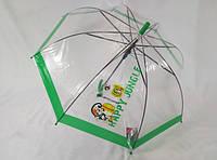Стильный прозрачный детский зонтик № 7101