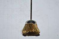 Щетка конусная Ø25 (латунь)