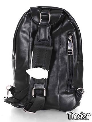 0f3bff95d737 Купить Рюкзак David Jones 696602 дешево в Украине - Интернет-магазин ...