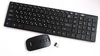 Беспроводная мышка + клавиатура Wireless K-06, суперплоская