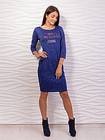 Теплое синее платье из ангоры