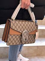 Женская сумочка Guci DIONYSUS BAG LUX беж (реплика), фото 1