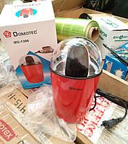 Кофемолка Domotec MS-1306 (120W), фото 3