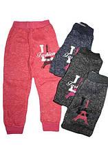 Штаны для девочки утепленные,спортивные  Glass bear, размеры 98,104,110,128. арт. HZ-8035