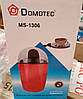 Кофемолка Domotec MS-1306 (120W), фото 4