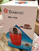 Кофемолка Domotec MS-1306 (120W), фото 2