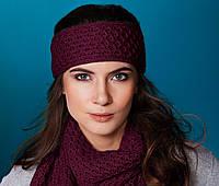 Шикарный комплект (повязка + шарф) от тсм Tchibo Германия размер универсальный, фото 1