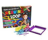 Набор для творчества Weawing loop, в коробке, ST( 347)