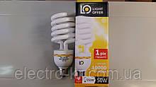 Лампа енергозберігаюча LightOffer 50W E27 5000K
