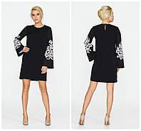 Короткое черно-белое  платье Nenka.