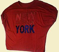 Футболка красная NEW fashion YORK, для девочки, р. 140 см