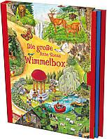 """Детский подарочный набор развивающих книг """"Виммельбокс"""", набор из 3-х книг. Wimmelbox"""