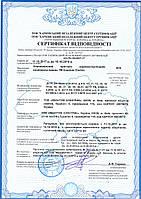 Сертифікація продукції виробництва Україна на 2 роки