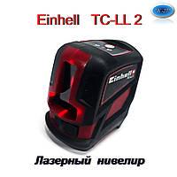 Лазерный нивелир Einhell TC-LL 2 ( 8м  +/- 0,5мм)