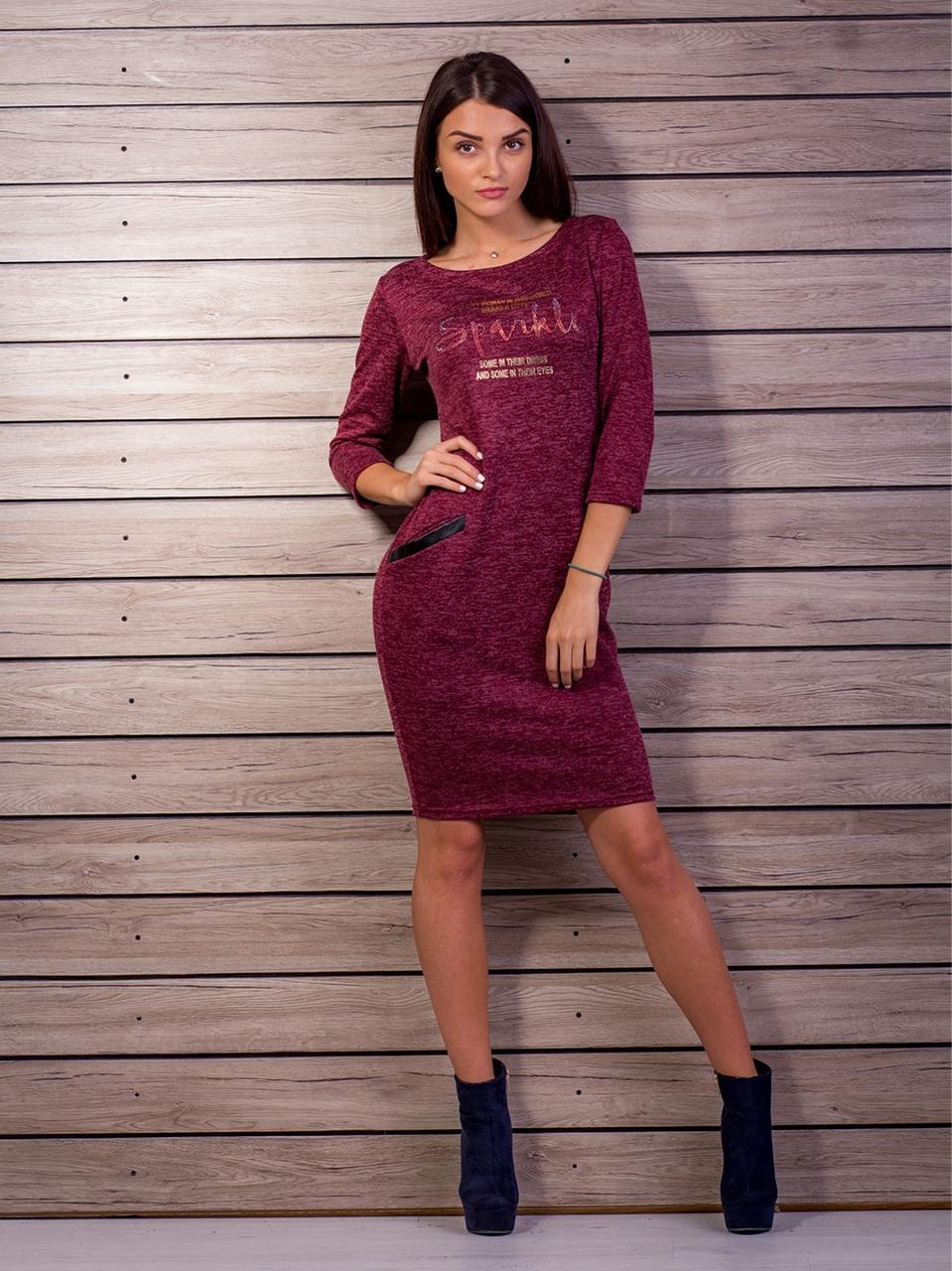 Стильное бордовое платье из ангоры