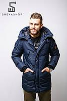 Зимняя мужская куртка RaD Onoma тёмно-синяя
