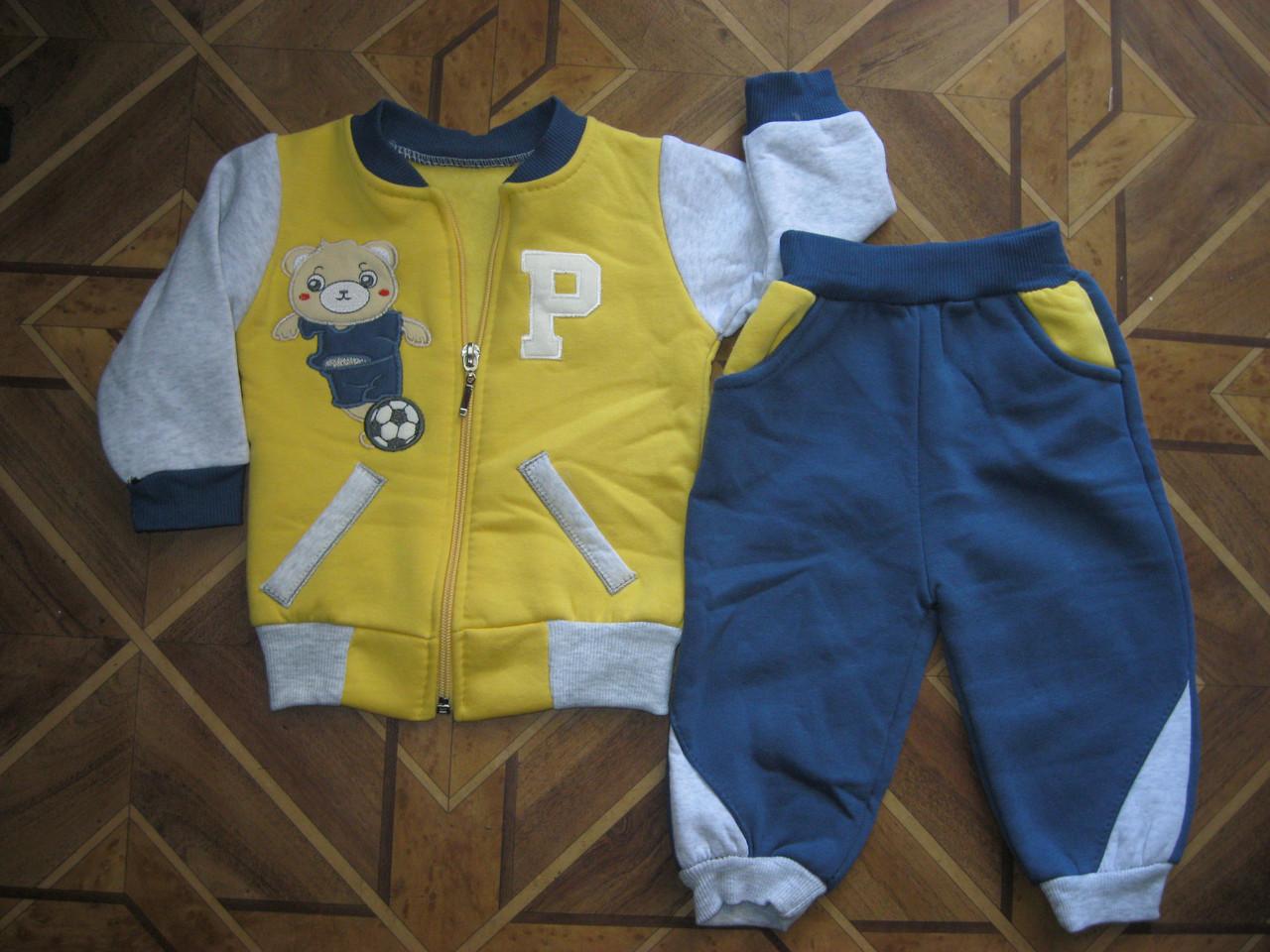 Детский зимний костюмчик 3-х нитка Мишка футболист для маленького мальчика  68, 74 см Турция 5194430fba6