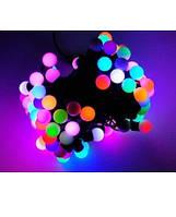 Новогодняя гирлянда 50 ламп multi 5 метров - гирлянда разноцветные шарики, фото 1