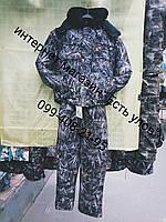 Зимний  камуфляжный костюм Темный Камыш для охоты и рыбалки